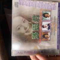 CD TERESA TENG - THE VERY BEST OF VOL.1