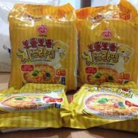 Ottogi cheese ramen ramyun korea. Mi Ramen Instan Rasa Keju