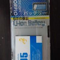 Baterai Samsung Galaxy J5 J500 Double Power Garansi 6 Bln Scorpio