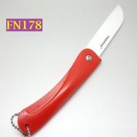 Pisau Dapur Lipat Keramik Ramah Lingkungan - FN178 MERAH