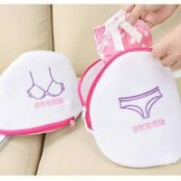 Jual Laundry Bag ( Tersedia untuk Bra dan Underware ) Murah