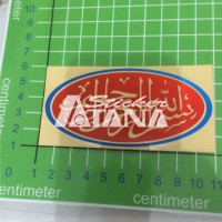 Sticker Cutting Scotlite Bismillahirrahmanirrahim Oval Transfer Warna