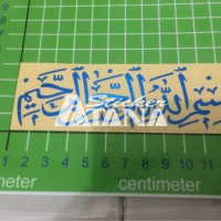 Sticker Cutting Scotlite Bismillahirrahmanirrahim 13 x 5 cm