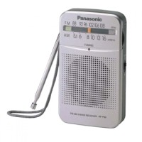 panasonic radio pocket RF -P50