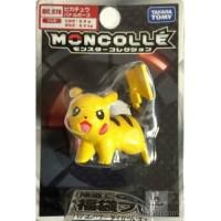 Pokemon Pikachu (Battle Pose) Moncolle Monster Collection
