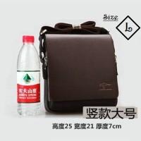 Jual tas selermpang / sling bag / messenger bag Kangaroo Kingdom Kk-L Murah