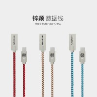 NILLKIN Chic Series 2.1A Output Ultra Charging Speed Type-C Cable