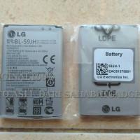 Baterai Battery Batre LG BL59JH LG L7 II X,L7 II Dual x,Lucid 2,Enact