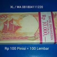 Jual Uang Lama / Uang Kuno Pinisi 1992 Murah