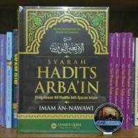Syarah Hadits Arbain - Ummul Qura - Karmedia