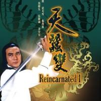 FILM REINCARNATED 1 / ULAT SUTRA 1979