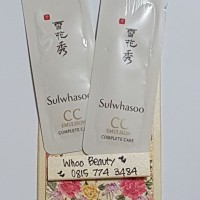 Sulwhasoo CC cream - Natural Beige