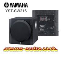 Subwoofer Yamaha YST SW216 / SW-216 Yamaha Active Servo Technology II