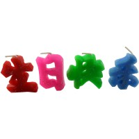 Lilin Ulang Tahun tulisan kanji sheng ri kuai le
