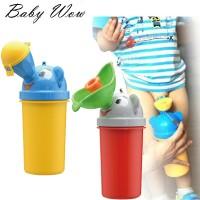 Travel Potty / Portabel Potty /Pispot anak model Botol