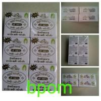 Jual New Packaging Sabun Beras Susu Thailand K-brothers. Original.  Limited Murah