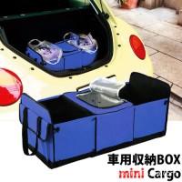 harga Car Boot Tas Box Tempat Penyimpanan Rak Tray Barang di Bagasi Mobil Tokopedia.com