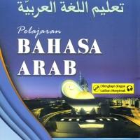 BUKU SISWA BAHASA ARAB KELAS 9 MTS