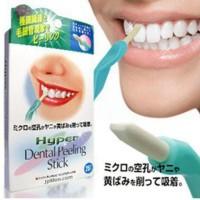 Hyper Dental Peeling Stick Pemutih Pembersih Gigi Bersih Alami Alat Ke