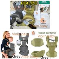 ergo hip / ergo baby 360 with hip seat/ergobaby