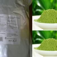 Green Tea Powder Harada from Japan