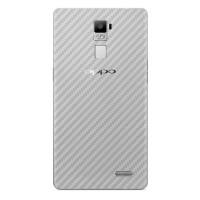 11skin - Oppo R7+ White Carbon Premium Skin Protector