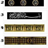 Wallborder/ Wallpaper Dinding/ Tembok/ Roll Kaligrafi 12mx10cm