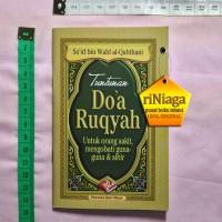 Tuntunan Doa - Do'a Ruqyah - Pustaka Ibnu Umar - riNiaga