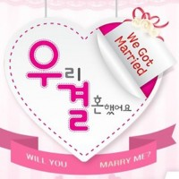 We Got Married ( variety show korea ) subtitle indonesia