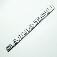 SA - Emblem DAIHATSU (ZEBRA)