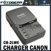 Charger Canon CB-2LTE/2LWE for NB-2LH (EOS 350D/400D, G7/G9, IXY DVM3)