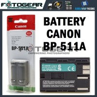 Battery Canon BP-511A for EOS 5D, 20D, 30D, 40D, 50D, G1/G2/G3/G5/G6