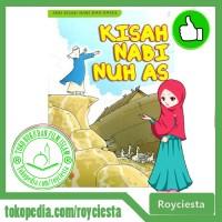 Vcd Kartun Islam - Kisah Nabi Nuh As