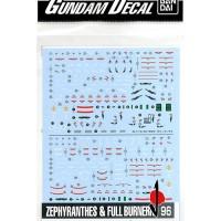 Gundam Decal RG GP01 Zephyranthes and Full Burnern