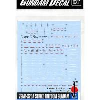 Gundam Decal RG Strike Freedom