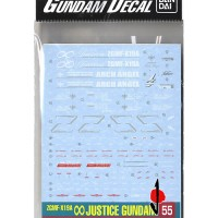 Gundam Decal MG Infinite Justice Gundam