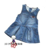 HIMM Denim Dress