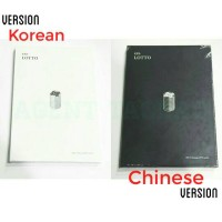 Album EXO LOTTO Repackaged EX'ACT Korean Chinese Version
