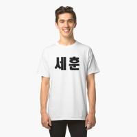 Kaos EXO Sehun Kpop Hangul Korean Name Black