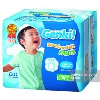 Nepia Genki NEW Premium Baby Diapers Soft - Pants XL 26