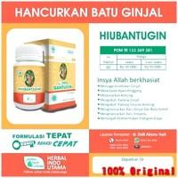 Harga obat herbal hiubantugin bantuginmembantu kesehatan organ | WIKIPRICE INDONESIA
