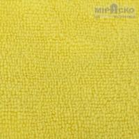 Harga Handuk Olahraga Golf Microfiber 40x50 Kuning GTS 101403 | WIKIPRICE INDONESIA