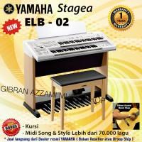 harga New Electone Yamaha Elb 02 / Yamaha El B02/ Organ Elb 02/ Elb 02 Tokopedia.com