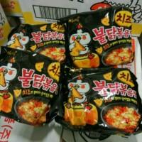 Jual Ottogi Samyang Hot Spicy Chilli Chicken Cheese Ramen Keju Halal Murah Murah