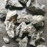 Seiryu Stone for Aquascape