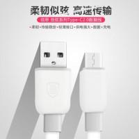 Baseus String Series 1M Quick Charge Type-C 2.0 USB Cable Original