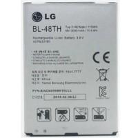 Jual Baterai / Battery original LG Optimus G pro e985 / e988 & G