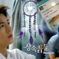 Gantungan Dream catcher THE HEIRS - Lee min ho