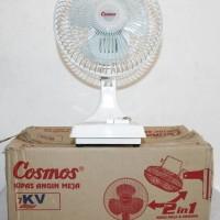 Cosmos 7-KV Twino 7 inch Desk Wall Fan Kipas Angin Meja Dinding Tempel