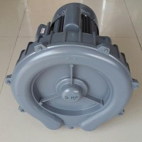 Air Blower Shoufu 2 Hp 1 Phase